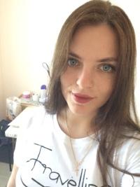 Светлана Чучайкина