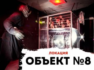 иркутск квест комнаты