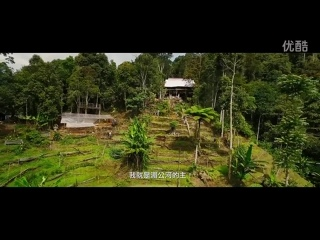 Трейлер Операция «Меконг» (2016) -