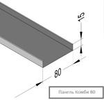 Кубообразный потолок - панель Комби 80