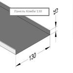 Кубообразный потолок - панель Комби 130