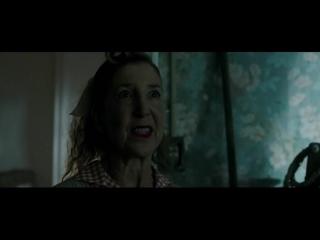 Абатуар Лабиринт страха (2016) Abattoir - русский трейлер