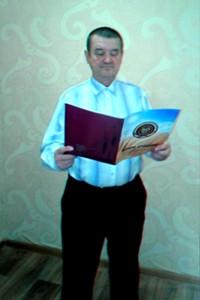 Яковлев Петр