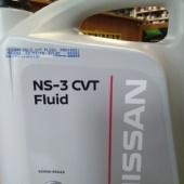 Масло для вариатора Nissan CVT NS-3