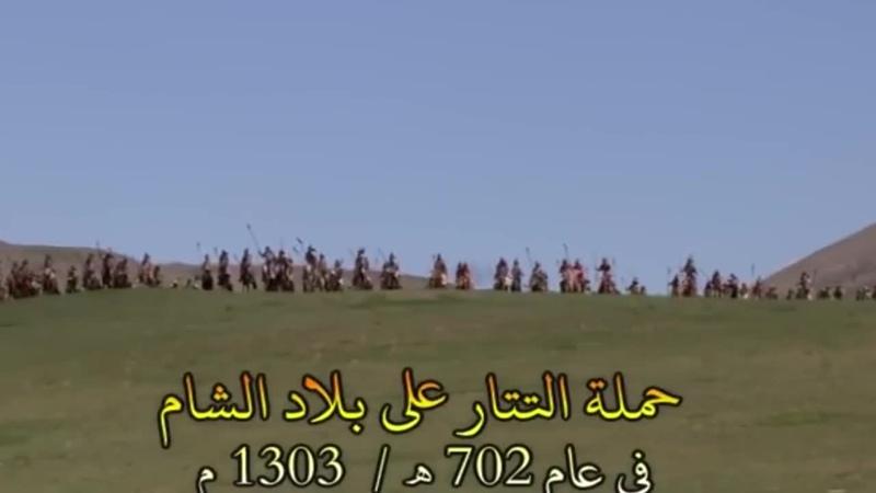 Великое завоевание Салахуддина 720P HD mp4