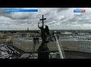 Ангела на Александровской колонне в Петербурге очистили от пыли и грязи