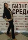 Фотоальбом Татьяны Горлановой