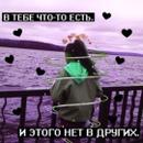 Фотоальбом Алины Сайфулловой