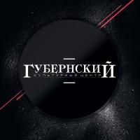 Губернский ночной клуб смоленск официальный сайт сходить одной в клуб в москве