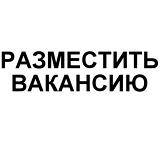 Армянск работа для девушки модели онлайн горняк