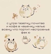 Евгений Можевикин фото №1