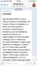 Поплужный Ваня | Одесса | 8