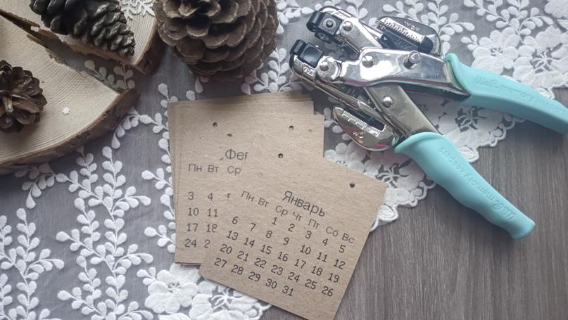 МК Настольный календарь, изображение №11