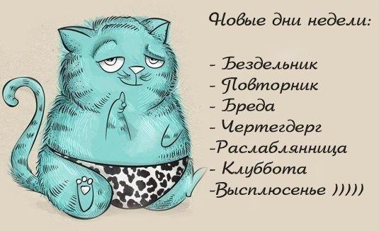 Вот это названия)))