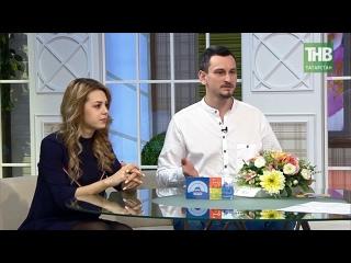 В гостях актёры ТЮЗа - Юлия Маширова и Ильфат Садыков. Здравствуйте | ТНВ