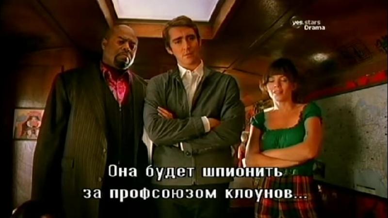 Pushing Daisies Мертвые до востребования Season 02 Episode 02 Русские субтитры