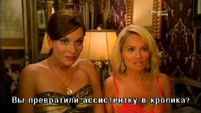 Pushing Daisies Мертвые до востребования Season 02 Episode 06 Русские субтитры