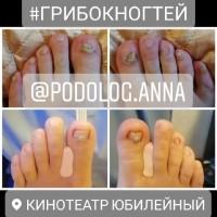 Анна Ничутина