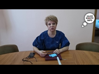 Вера Ускова о начале работы предприятий из перечня в постановлении губернатора