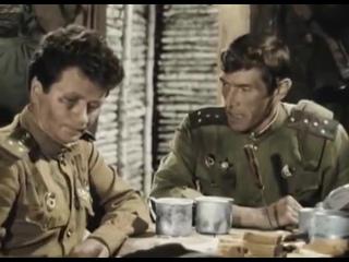 """«В бой идут одни """"старики""""» (1973): """"Кажись свой!"""", """"Очень горячее гостеприимство!"""""""