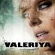 Валерия - Вне игры