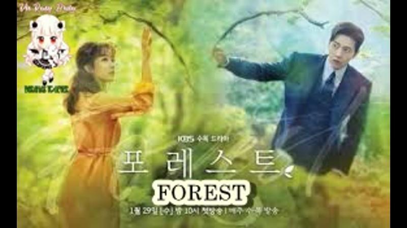 Forest Episodio 18 DoramasTC4ever