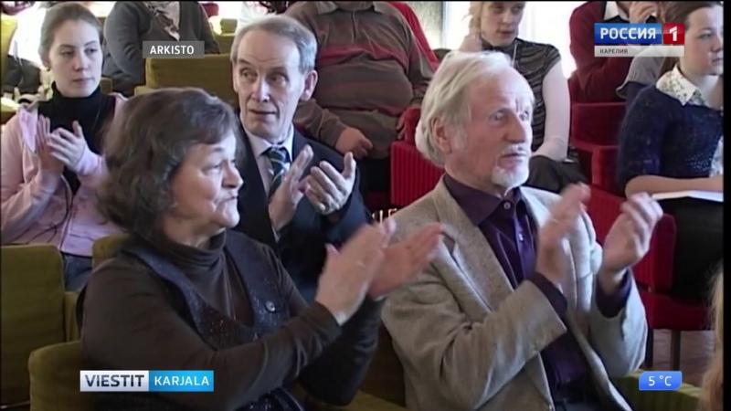 Karjala Suomi ystävysseuru täytti 10 vuottu
