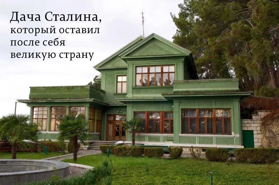 Сорвите власовскую тряпку Со златоглавого Кремля! Первого мая 1069