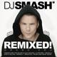 DJ Smash feat. Shahzoda - Между небом и землей