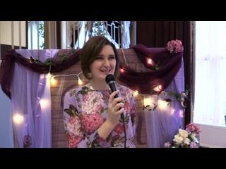 Свадьба ,Дмитрий и Ирина, интервью-перевертыш