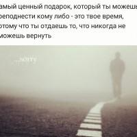 Фотография Alexey Chervyakov