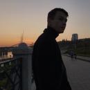 Персональный фотоальбом Степана Исахина