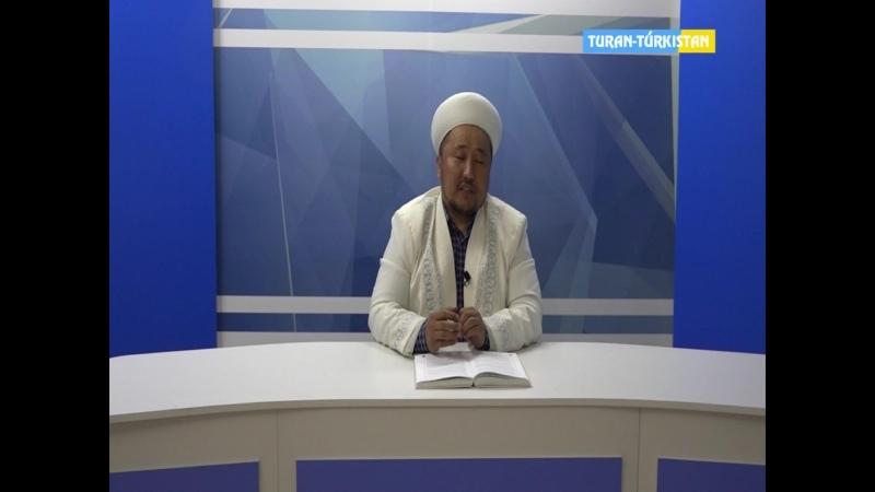 Руханият хабары Мақсұтхан Аманов Кентау қалалық орталық мешітінің наиб имамы
