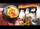Киндер сюрпризы Чупа Чупс МАДАГАСКАР Chupa Chups Madagascar _ Распаковка кинде