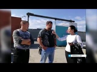 006 Сотрудники «Арианта» в Миассе заявили о массовых сокращениях