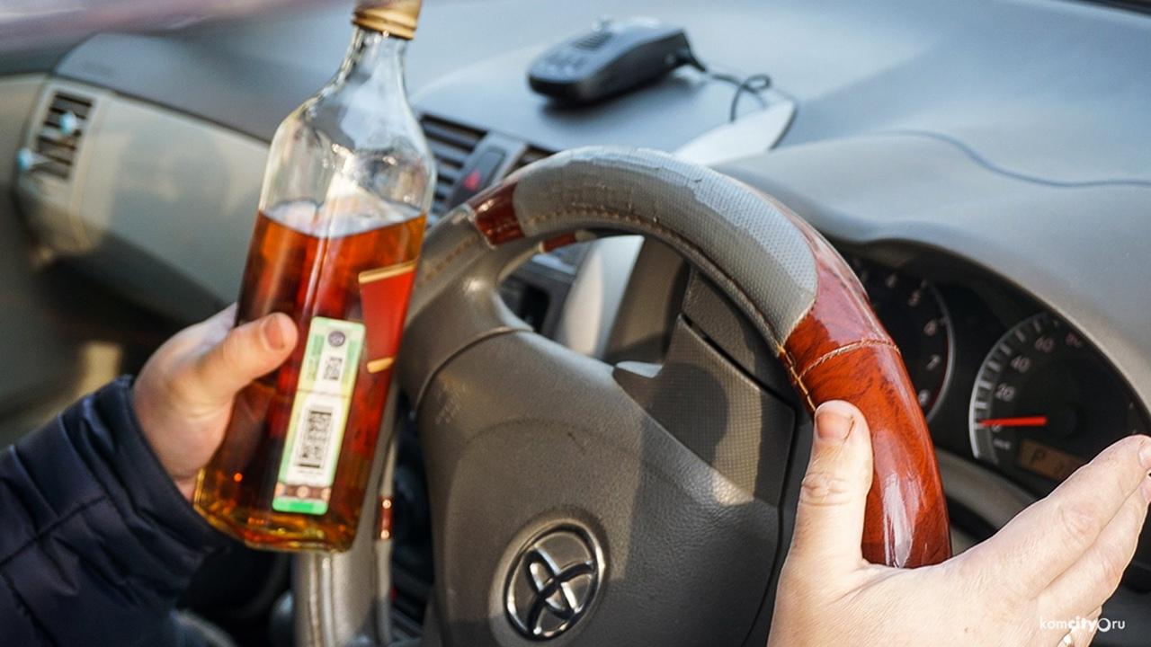 Не садитесь за руль в состоянии опьянения!