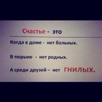 Дмитрий Маркушевский фото №15