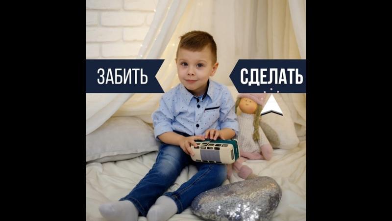 Видео от Илья Худоба СМАйлик
