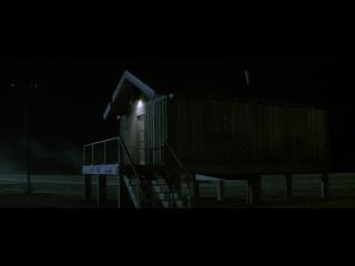Lost Highway, 1997 - Burning cabin