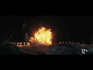 Зоя — Трейлер (2021)