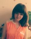 Яна Бякова, 32 года, Киров, Россия