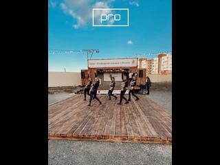 Видео от Школа Танцев PRO