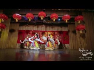 Заказать китайское шоу на праздник в Москве - традиционный китайский танец на китайский новый год