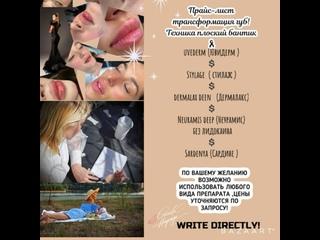 Video by ЖК ART, Casa Luna, Portofino, Красногорск