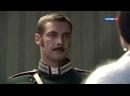 Ольга и Богдан недоразумение Последний янычар, 66-я серия