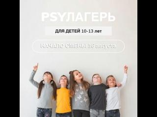 Видео от КИНЕТИЧЕСКАЯ КОМНАТА для детей| Витебск