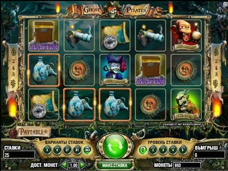 игровые автоматы играть бесплатно контакте