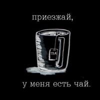 Газдиев Амин