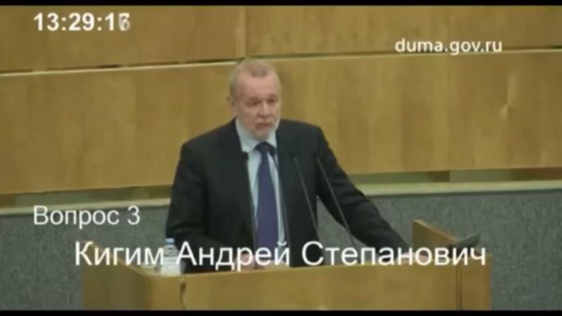 Видео от Дмитрия Гусева