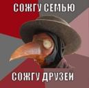 Пономаренко Аня | Москва | 26